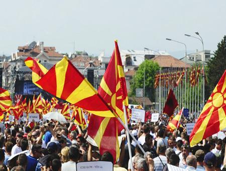 Macedonia protestas skopie