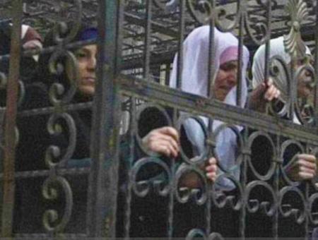 Siria mujeres jaula