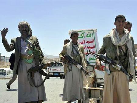 Yemen rebeldes houthi(1)