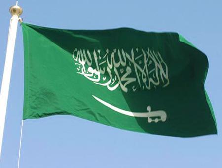 Arabia saudi bandera