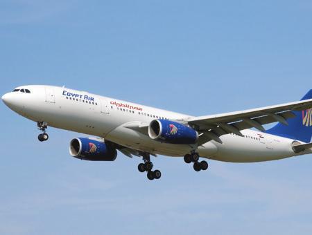 Egipto avion egyptair
