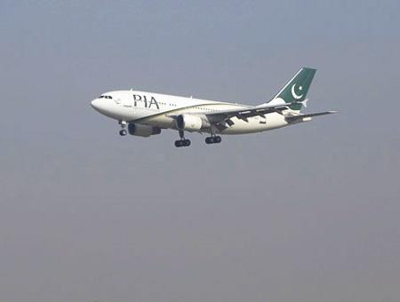 Pakistan avion pia