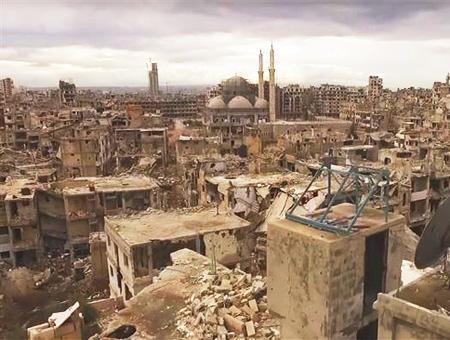 Siria guerra destruccion