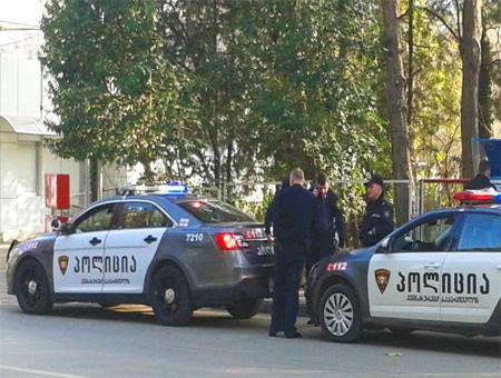 Georgia policia cc