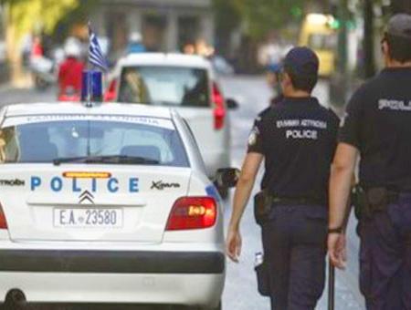 Grecia policia griega