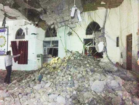 Irak terremoto krg