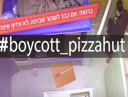 Israel boicot palestinos pizzahut