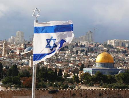 Israel jerusalen ocupacion
