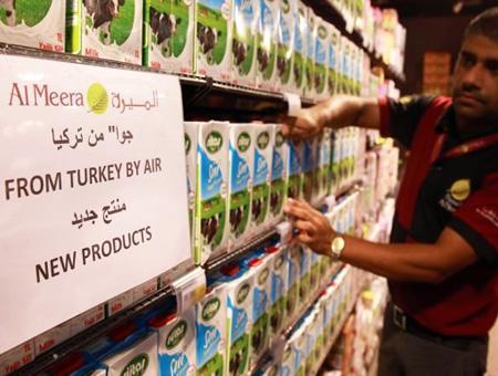 Qatar supermercados productos turcos