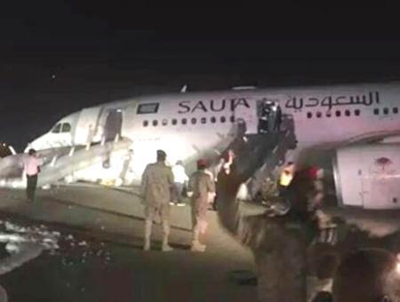 Arabia saudi avion aterrizaje emergencia