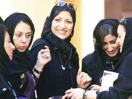 Arabia saudi mujeres