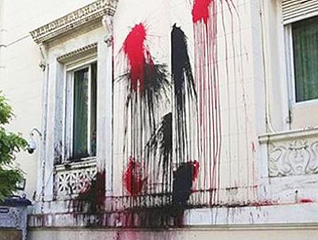 Grecia ataque consulado turco