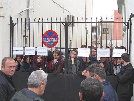 Grecia protestas estudiantes minoria turca