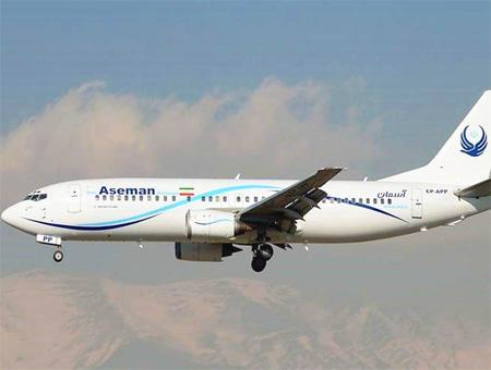 Iran avion aseman aerolinea