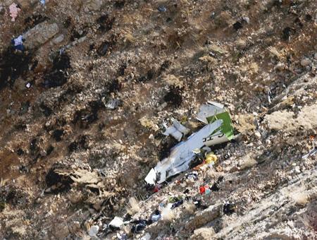 Iran jet turco estrellado