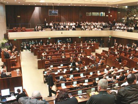 El parlamento israelí rechaza reconocer el genocidio armenio