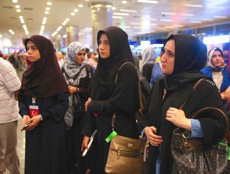 Israel turistas turcos deportados
