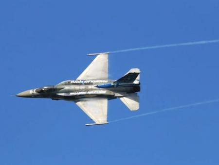 Grecia avion caza combate