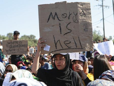 Grecia protesta campo refugiados moria