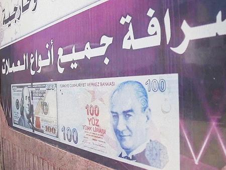 Siria cambio lira turca