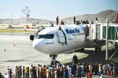 Afganistan caos aeropuerto kabul