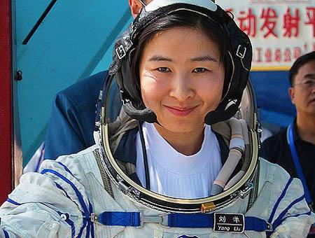 Astronauta taikonauta china