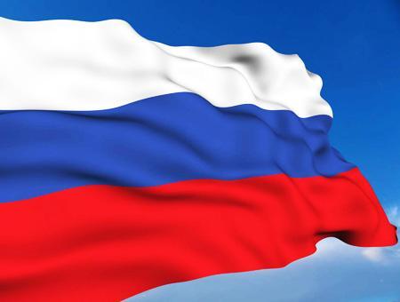 Rusia bandera
