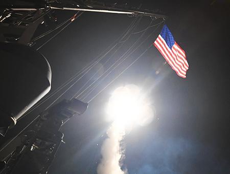 Eeuu ataque misil destructor
