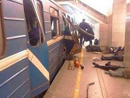 Rusia atentado metro