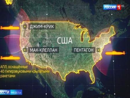 Rusia television ataque nuclear eeuu