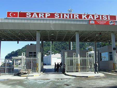 Artvin sarp frontera georgia
