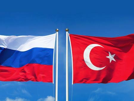 Rusia turquia banderas