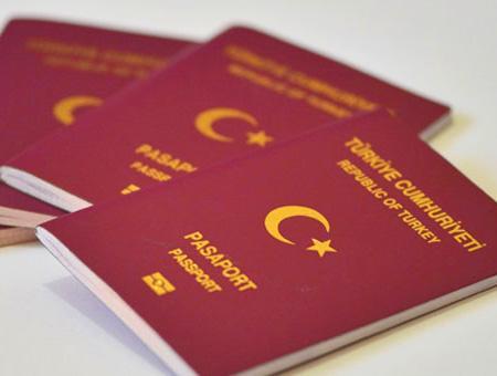 Pasaporte turco