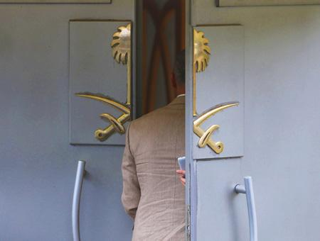 Arabia saudi consulado estambul