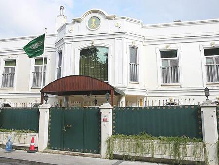 Estambul residencia consul saudi