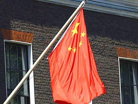 Izmir consulado chino esmirna