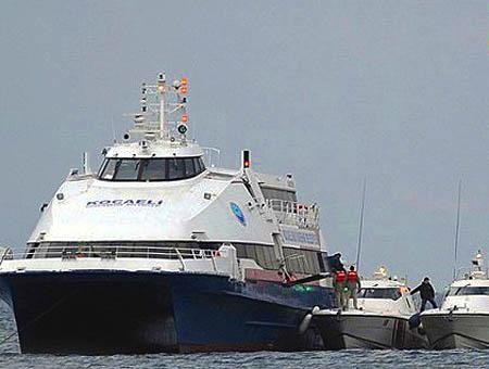 Ferry secuestro(1)