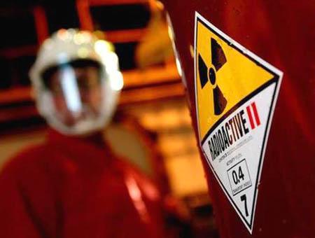 Radiactividad nuclear
