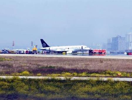Avion aeropuerto emergencia