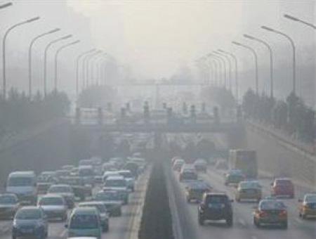 Contaminacion polucion aire