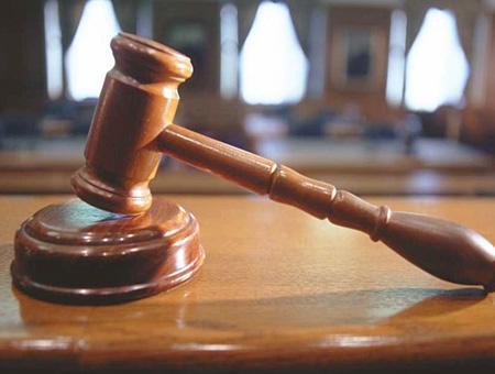 Juicio tribunal