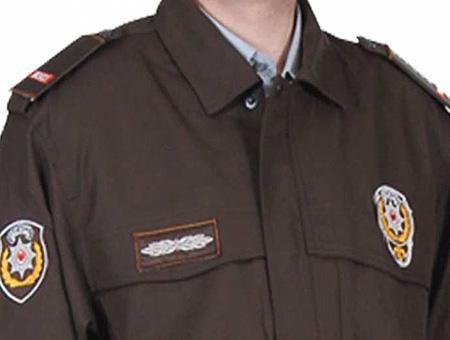 Bekci guardia barrio uniforme
