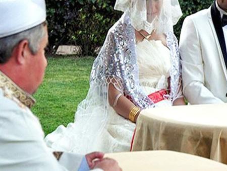 Boda matrimonio mufti religioso