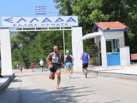 Edirne maraton amistad grecia