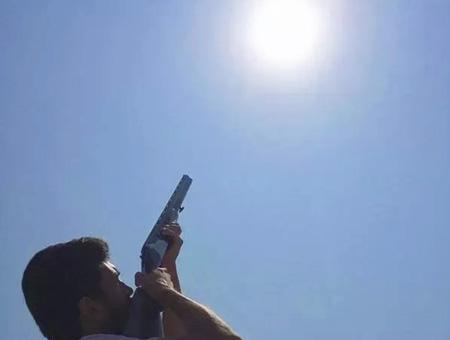 Adana calor disparos sol
