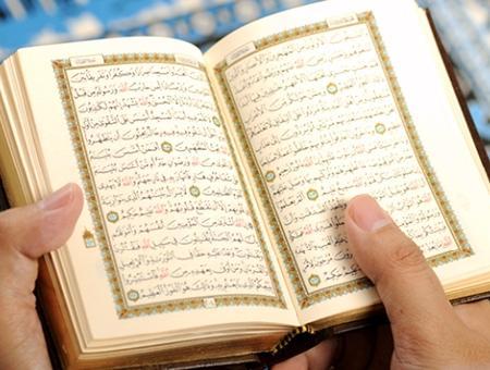 Islam musulmanes coran