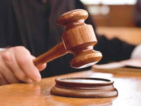 Sentencia tribunal juicio
