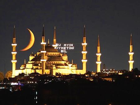 Estambul mezquita ramadan