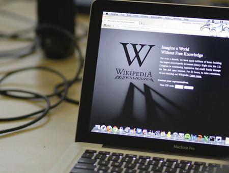 Internet wikipedia online