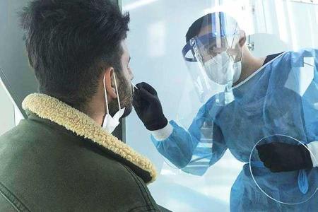 Pandemia coronavirus prueba pcr